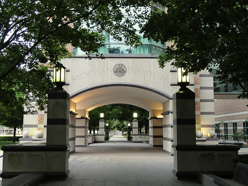 Beckman Institute - UIUC - DSC09175.JPG
