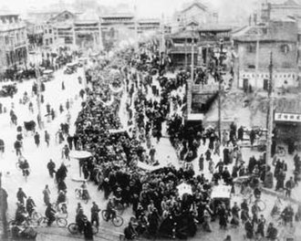 December 9th Movement - Students marching through Beijing during the December 9th Movement