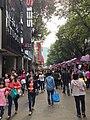 Beijing Lu Pedestrian Street.JPG