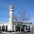 Beit El-Maqdis Islamic Center 6Av 63 jeh.JPG
