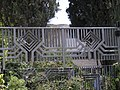 Beit Hanassi P4110091.JPG