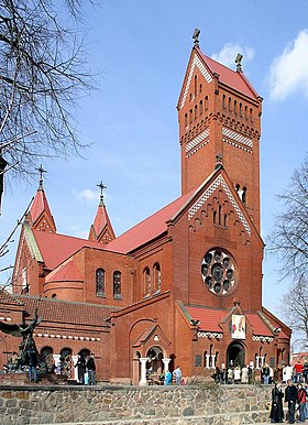 Image illustrative de l'article Église Saint-Siméon-et-Sainte-Hélène (Minsk)