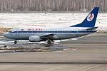 Belavia, EW-252PA, Boeing 737-524 (25240185793).jpg