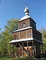 Bell Tower in Pereyaslav Skansen IMG 1677 32-110-0014.JPG