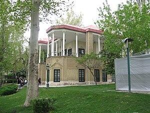 Ahmad Shahi Pavilion - Image: Beside view of kooshk ahmad shai