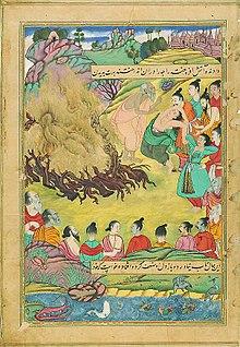 Bharata Ramayana Wikipedia