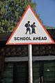 Bhutan School Ahead warning sign.jpg