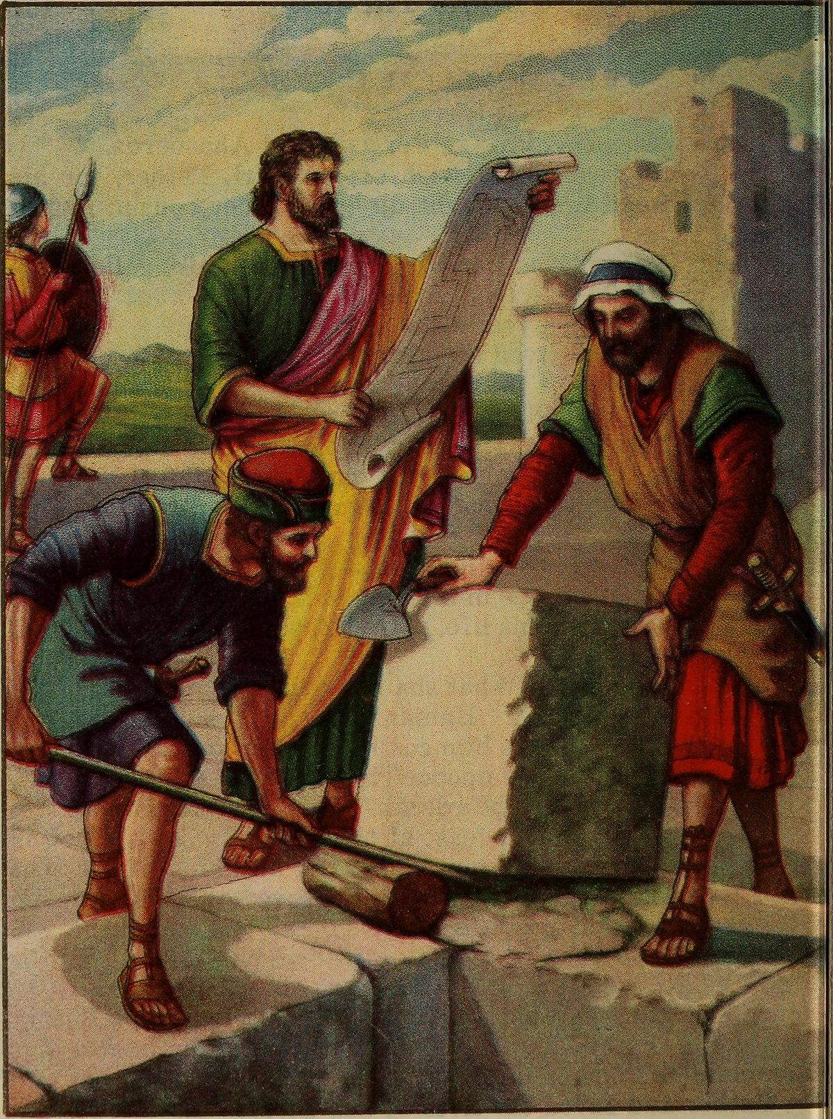 dating Ezra Nehemia