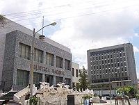 Biblioteca Nacional de Guatemala Luis Cardoza y Aragón.jpg
