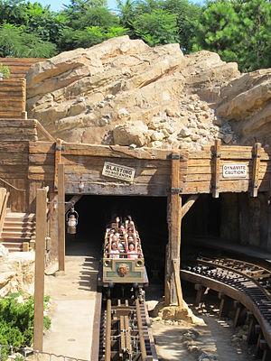 Big Grizzly Mountain Runaway Mine Cars - Image: Big Grizzly Mountain Runaway Mine Cars
