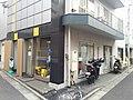 """Bike delivery service """"Honest Bee"""" in Tokyo.jpg"""
