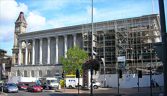 Birmingham Town Hall - The Town Hall emerging after years of refurbishment.  Big Brum is in the background.