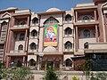 Bishnoi Bhawan, New Delhi.JPG