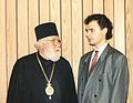 Bishop Irinej and Dejan Stojanovic (5).jpg