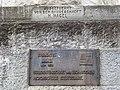 Bismarckturm (Stuttgart)-05-Tafel.jpg