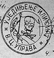 Black-Hand Seal 1.jpg