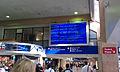 Blue screen dfw.jpg