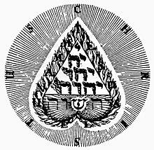 Yahshuah