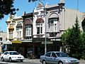 Bondi Road shops.jpg