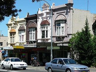 Bondi, New South Wales - Image: Bondi Road shops