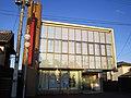 Boso Shinkumi Bank Ichinomiya Branch.jpg