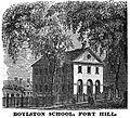 BoylstonSchool FortHill Boston HomansSketches1851.jpg