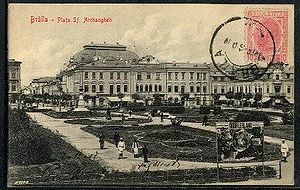 Brăila - Brăila in an early 1900s postcard.