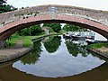 Bridge No 109, Staffordshire and Worcestershire Canal , Great Haywood - geograph.org.uk - 1179698.jpg
