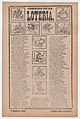 Broadsheet with a ballad about bingo, illustrations of different animals and people MET DP868549.jpg