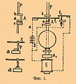 Brockhaus-Efron Electric Clocks 1.jpg
