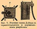Brockhaus and Efron Encyclopedic Dictionary b14 839-1.jpg