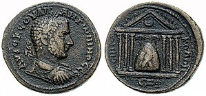 Homs - The Emesa temple to the sun god El-Gabal, with the holy stone, on the reverse of this bronze coin by Roman usurper Uranius Antoninus