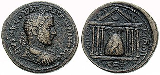 Uranius - Uranius Antoninus coin, with Greek inscriptions and dated according to the Seleucid Empire. On the reverse, the Emesa temple to the sun god El Gabal, with the holy stone.