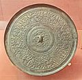Bronze mirror decorated with design of figures (人物紋飾鏡).jpg