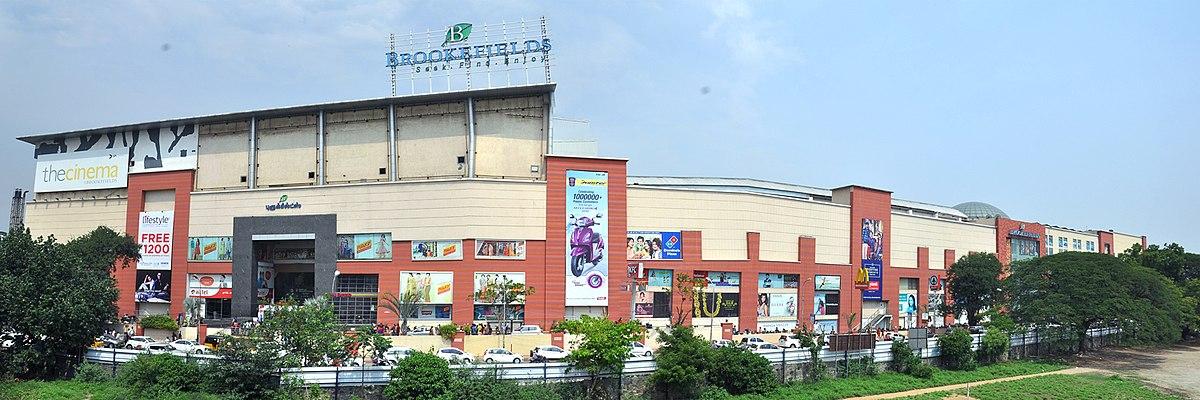 Brookefields Mall Wikipedia