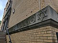 Brooklyn - Park Slope Jewish Center - 20190905082736.jpg