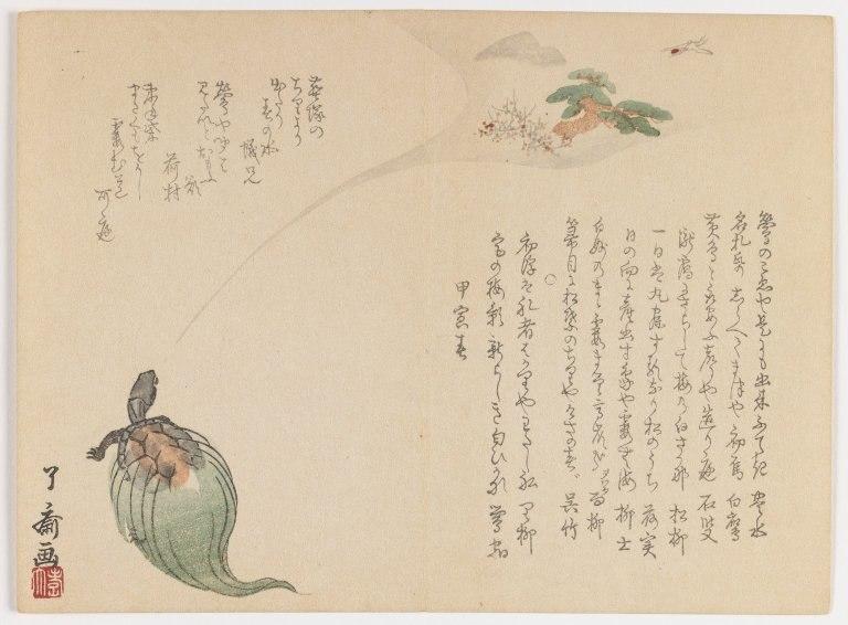 Brooklyn Museum - Tortoise Has New Year's Dream of Crane and Pine - Kôbun Yoshimura