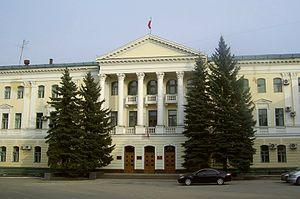 Bryansk Oblast - Oblast Duma seat in Bryansk