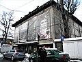 Bucuresti, Romania. Teatrul Bulandra. Sala Toma Caragiu. (7) Martie 2018.jpg