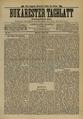 Bukarester Tagblatt 1893-03-08, nr. 052.pdf