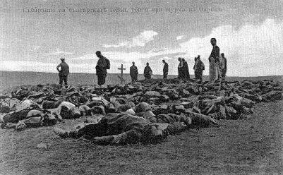 Bulgarian dead in the Attack on Edirne, 1912