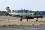 C-95 Brazil (16539420127).jpg