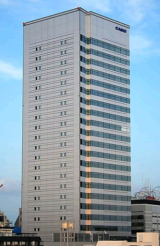 Casio - Casio's world headquarters in Shibuya, Tokyo