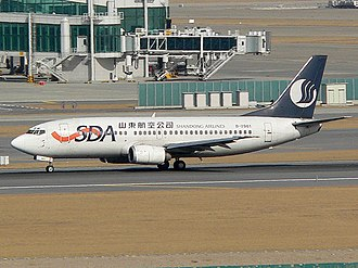 Shandong Airlines - A Shandong Airlines Boeing 737-300 at Incheon International Airport