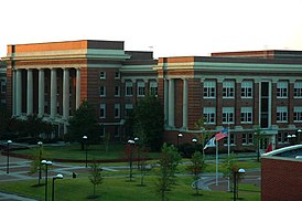CVR College of Engineering administration building, University of Memphis.jpg