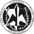 Canadian Young Judaea Logo.png