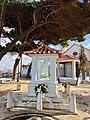 Capela de Nossa Senhora do Monte, Miradouro da Senhora do Monte (49649695837).jpg