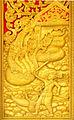 Carved gilded front door (3) Wat Ong Teu, Sam Neua Laos.jpg