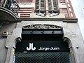 Casa Domènech i Estapà P1400904.JPG