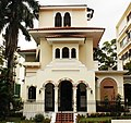 Casa Museo Banco Nacional de Panamá.JPG